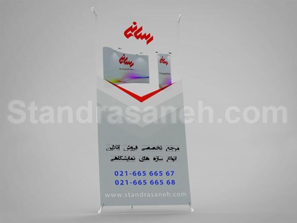 استند ایکس تبلیغاتی فلکه ای نقره ای