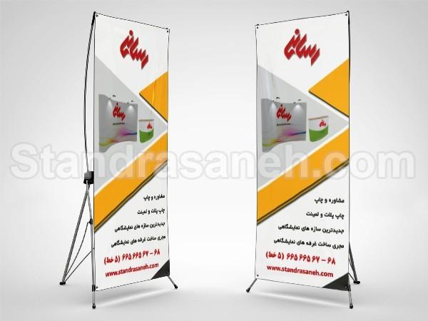 نقش انواع سازه های نمایشگاهی در تبلیغات