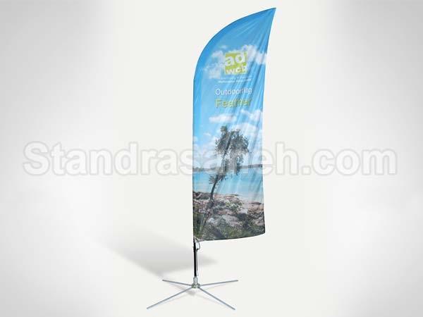 استند پرچمی ساحلی بادبانی