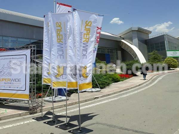 استند پرچمی ساحلی سامورایی