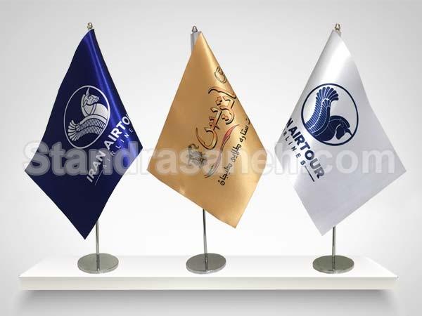 پرچم های تشریفات